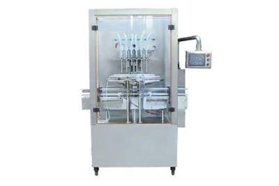 Liquid Filling Machines Supplier In Ahmedabad